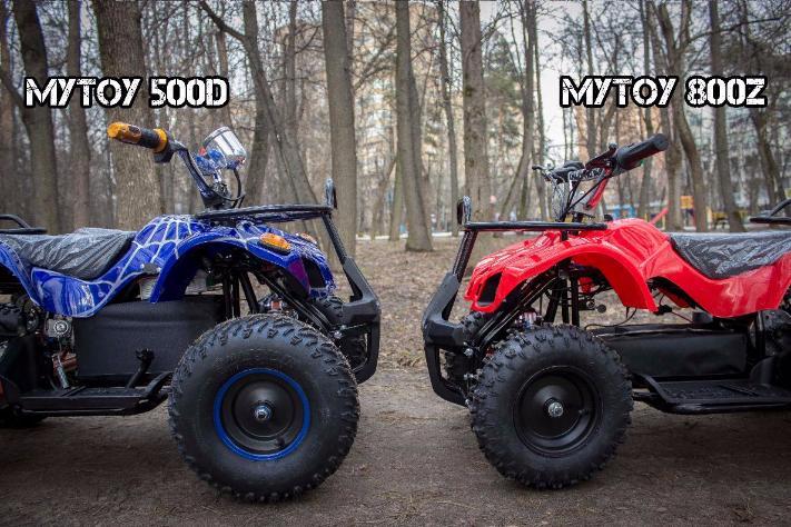 Сравнение электроквадроциклов MyToy 500D и MyToy 800Z